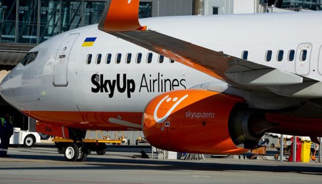 SkyUp отменяет все регулярные рейсы до 24 апреля