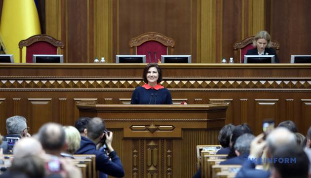 Венедиктова в Раде рассказала о деятельности ГБР за два месяца