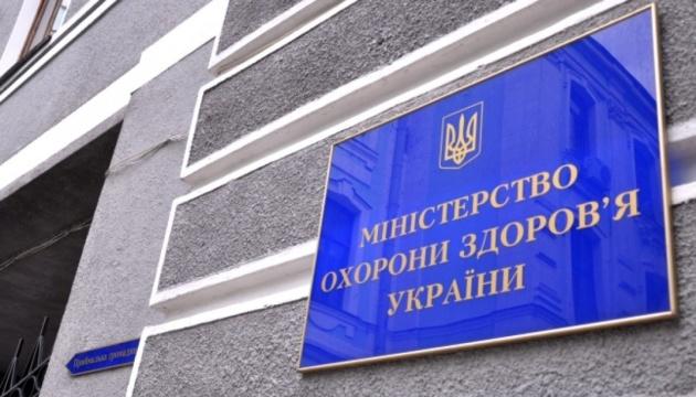 В Украине 5,4% больных с коронавирусом составляют дети в возрасте до 10 лет - Минздрав