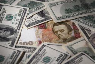 Курс валют на 5 марта 2020 года.
