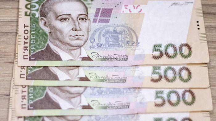 Курс валют на 18 марта 2020.