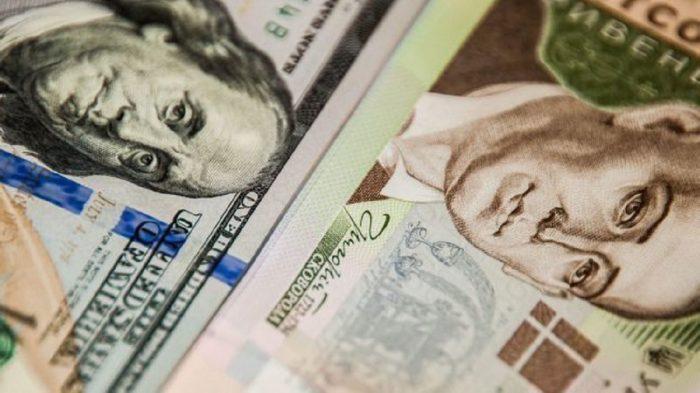 Курс валют на 26 марта 2020.