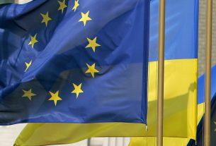 Европа и Украина