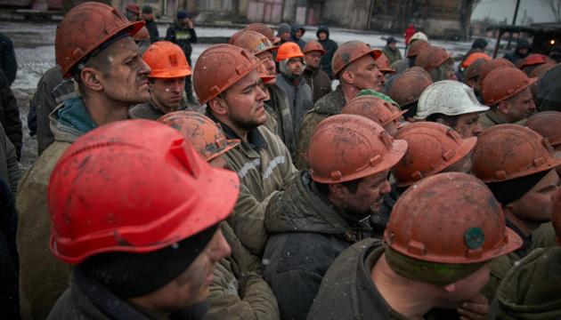 Правительство направило 654 миллиона на выплату зарплат шахтерам