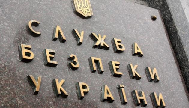 СБУ разоблачила сепаратистскую интернет-агитаторшу