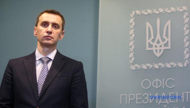Как Украина противостоит коронавирусу: брифинг Минздрава