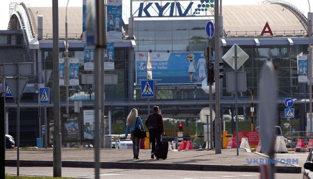 В Украину не пустили российского психолога, ехавшую проводить мастер-классы