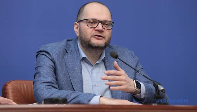 Украина предлагает назначить Яценко представителем в Eurimages — Бородянский