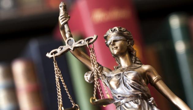 ВСП просит Кабмин и Раду увеличить финансирование судов
