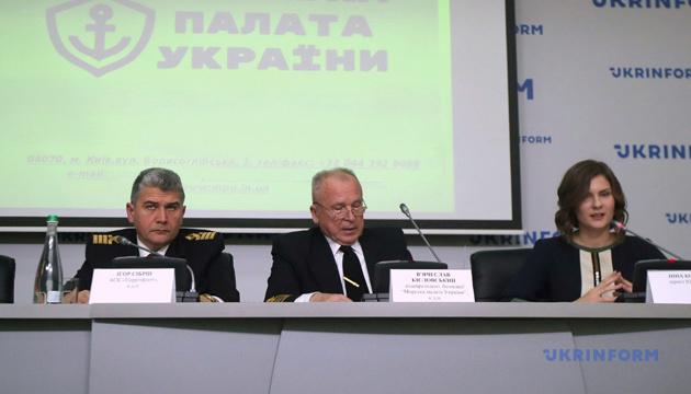"""Украину могут исключить из """"белого списка"""" Международной морской организации"""