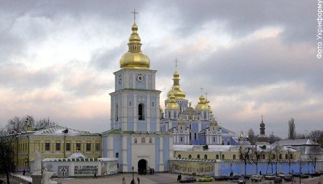Синод ПЦУ разрешил священникам проводить службу без присутствия верующих