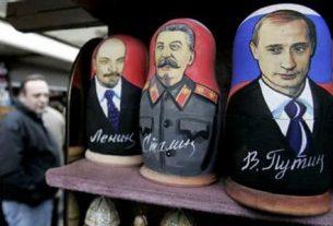 Владимир Путин и культ личности.