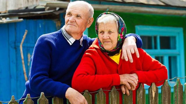 Надежды пенсионеров.
