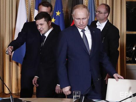 Первая встреча Зеленского и Путина.