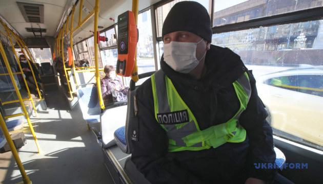 Как украинцы оценивают карантинные меры