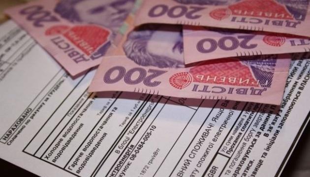 У пенсионеров заберут субсидию даже в случае задолженности — Лазебная
