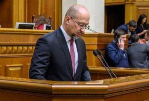 Новый Премьер-министр Денис Шмыгаль.