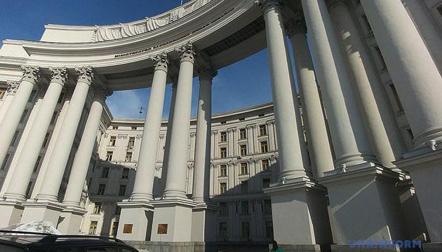 МИД советует украинцам не ехать за границу без крайней необходимости