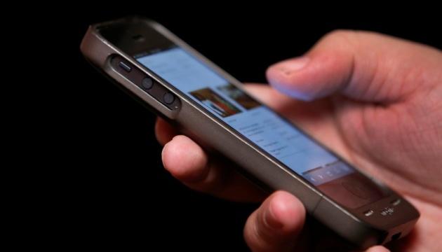 Минцифры и Минздрав просят операторов сделать СМС-рассылку по коронавирусу