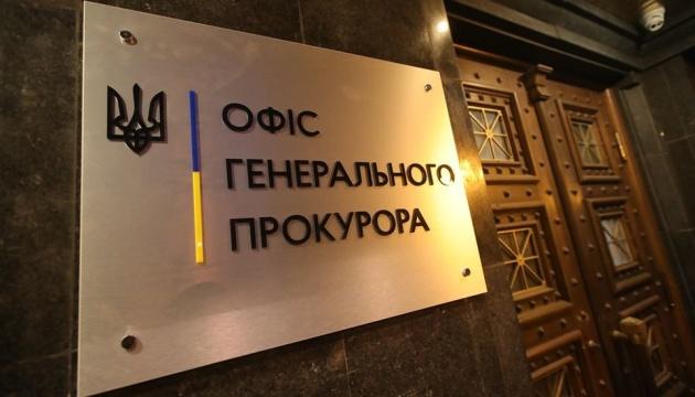 Дела Майдана: объявили подозрение еще одному экс-полицейскому