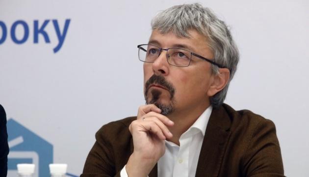 Государство должно поддержать медийщиков, потому что телеканалы сокращают производство - Ткаченко