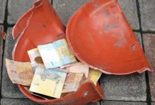 выплаты долгов шахтерам