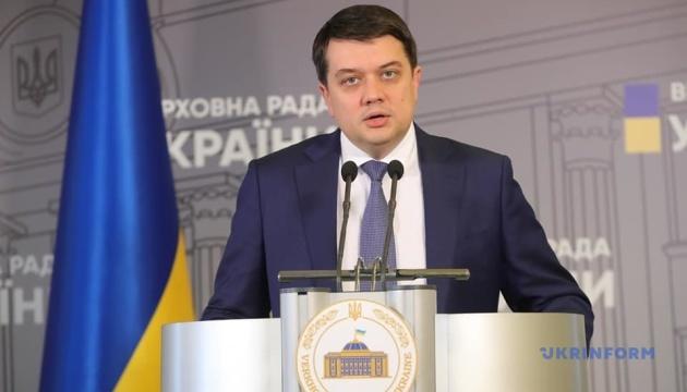 Разумков - о VIP-палатах в Александровской больнице: Рада таких поручений не давала