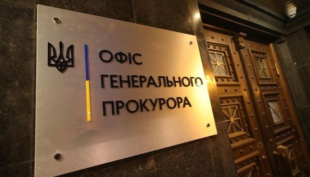 Уже 14 кандидатов успешно прошли собеседования в Офисе генпрокурора