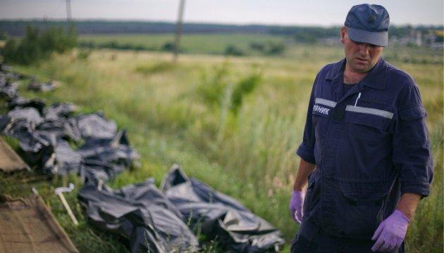 Зеленский о МН17: Надеемся узнать правду в ближайшее время