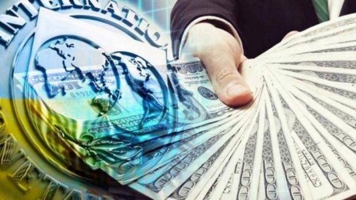 МВФ может не дать денег.