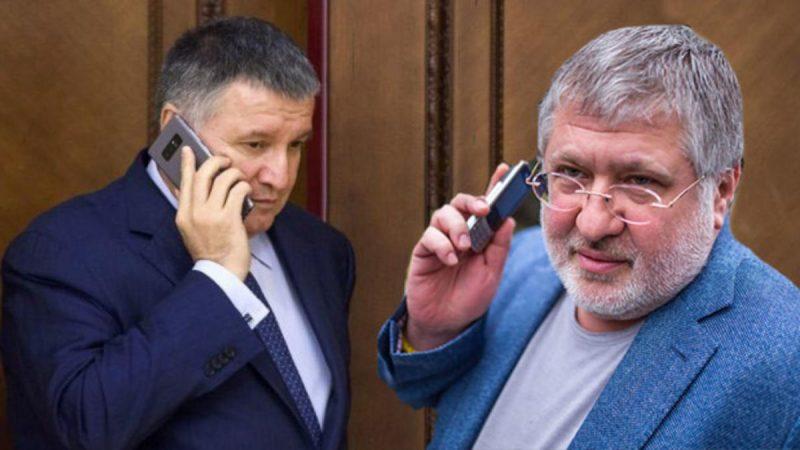 Аваков и Коломойский