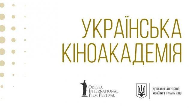 Финансирование культуры: Европейская киноакадемия провела онлайн-митинг