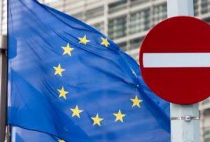 ЕС не признает паспорта РФ.