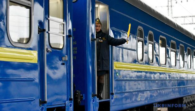 Криклий напомнил, что вернуть билет на внутренний поезд можно в течение 90 дней