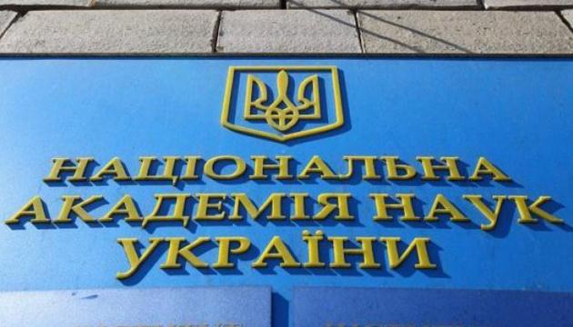 Кабмину передали проект постановления, который должен разблокировать зарплаты Академии наук