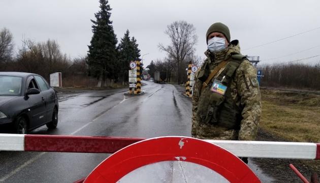 Карантин: Украина начинает заворачивать иностранцев на границе