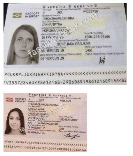 Россия бросила за границей на произвол судьбы жителей ОРДЛО: подробности