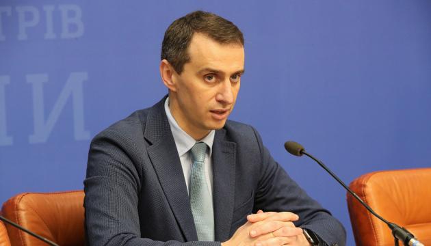 Ляшко сказал, что делать украинцами без деклараций с врачом
