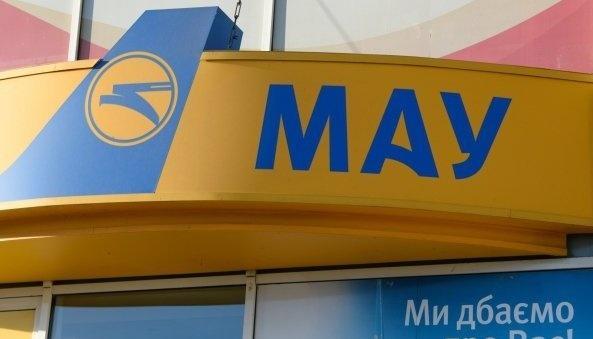МАУ отменяет спецрейс Дубаи-Киев