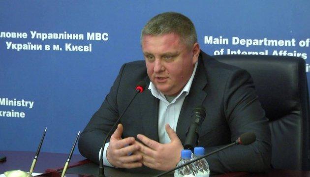 Коронавирус выявили у начальника столичной полиции Крищенко