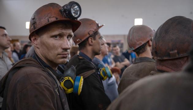 Шмыгаль рассказал, как правительство проведет реабилитацию шахтерских регионов
