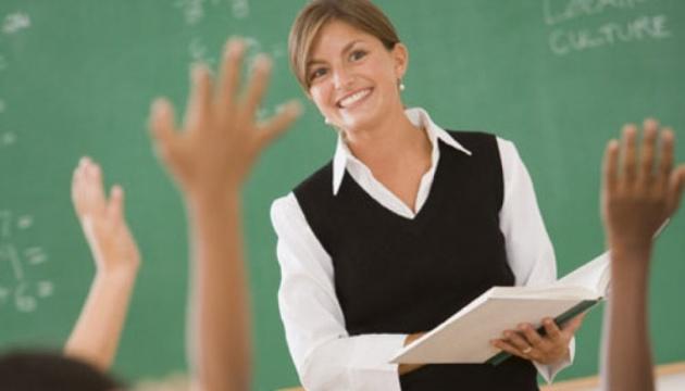 Кабмин направил в регионы 1,5 миллиарда на выплаты надбавок молодым учителям