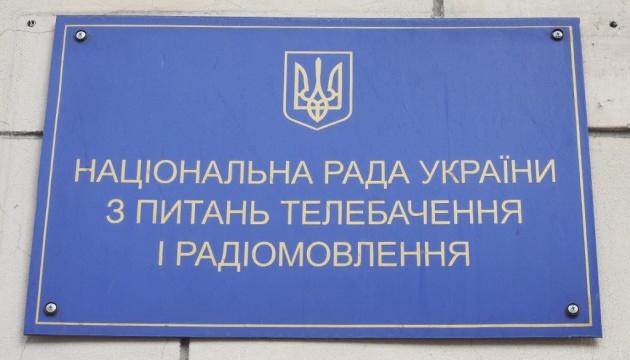 """Нацсовет не смог собраться из-за """"кадрового"""" указа Президента - нет кворума"""