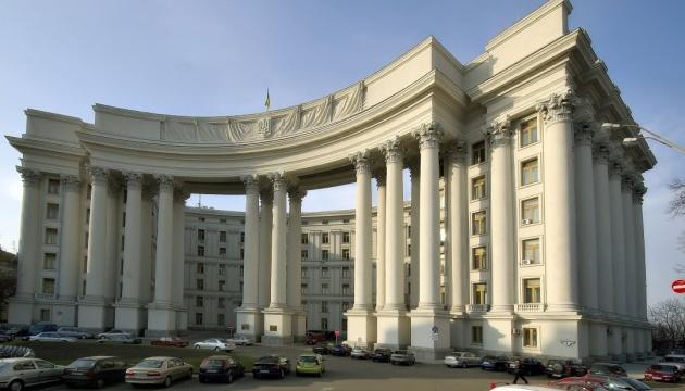 Все граждане Украины смогут вернуться домой - МИД