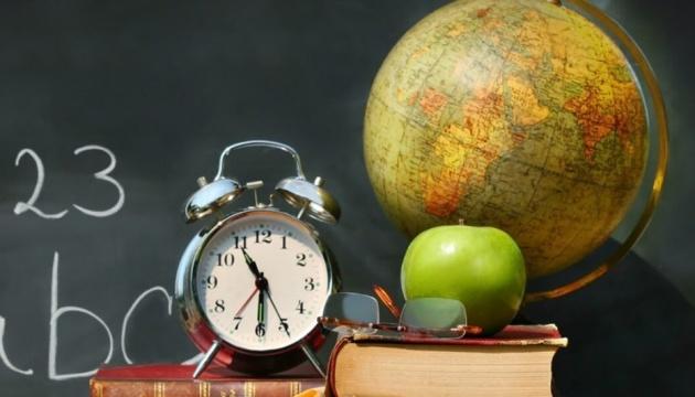 Первый этап сертификации прошли более тысячи учителей