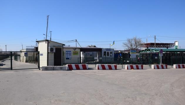 В МВД напомнили, какие изменения на пересечение границы ввели соседние страны