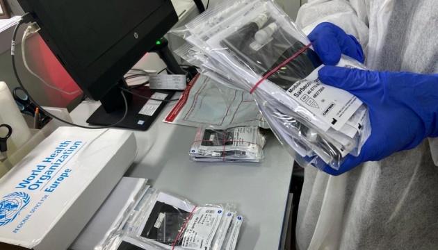 ВОЗ передала Украине второй набор тестов на коронавирус