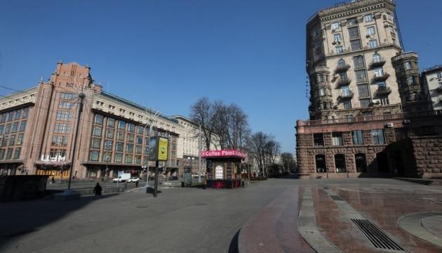 Одна поездка через «карантинный» Киев - четыре вывода
