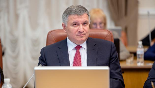 """Аваков сказал, что именно поможет """"забить"""" аптеки дешевыми антисептиками"""