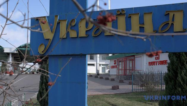Из каких стран можно добраться до Украины на авто – МИД дает советы